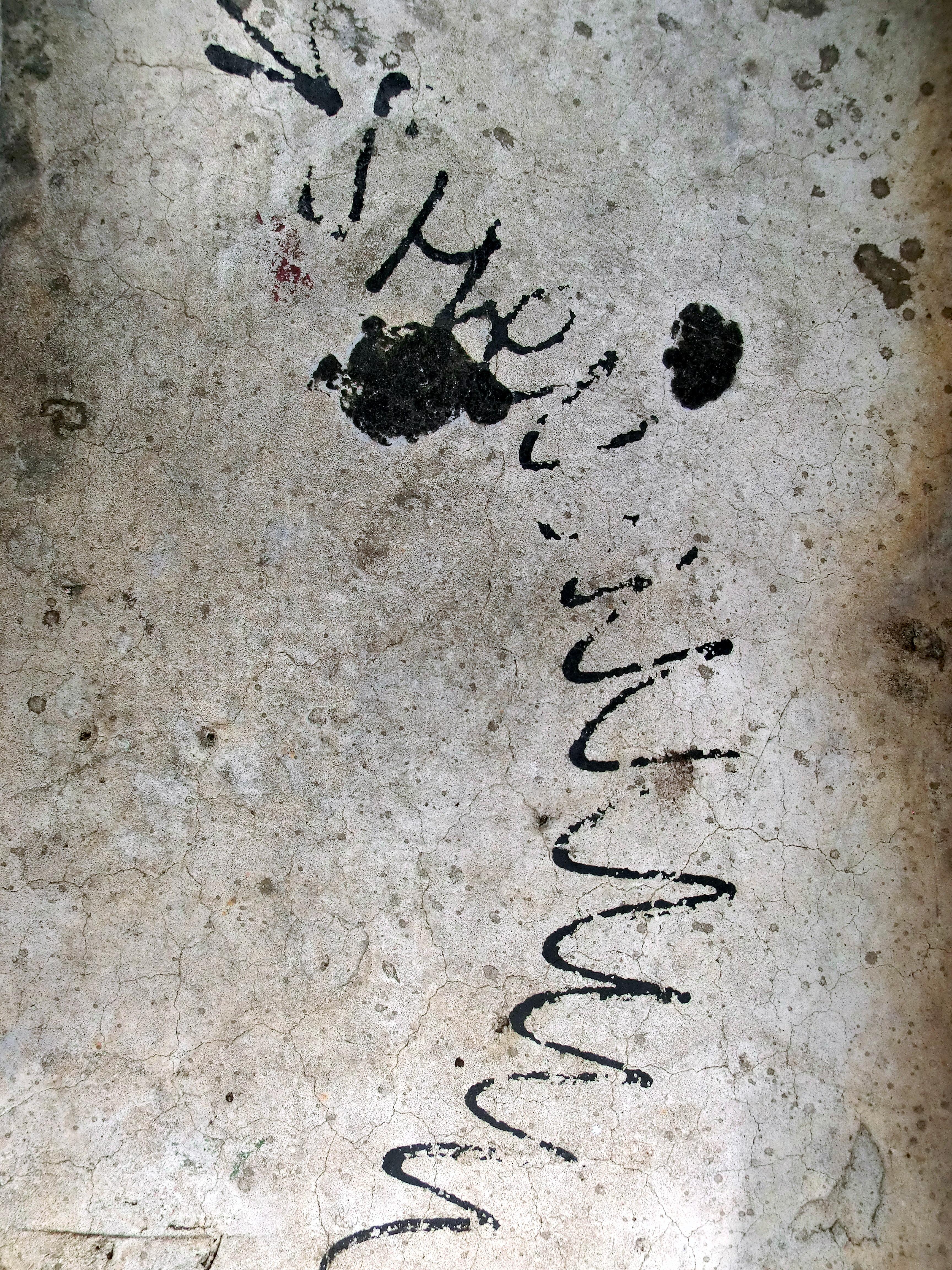 השד השמאלי - איורה מופשט
