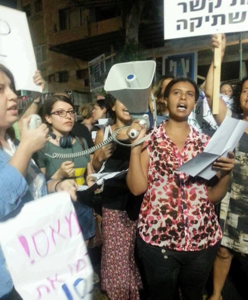 צילמתי בהפגנה לסגירת המועדון - אלנבי 40 - אוקטובר 2015